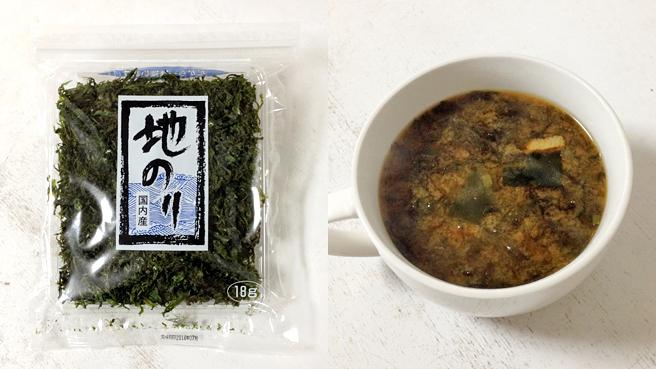 shizuoka-miyage-6