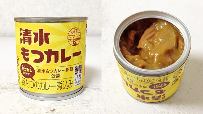 shizuoka-miyage-2