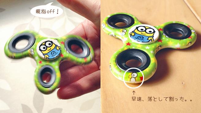 hand-spinner-3