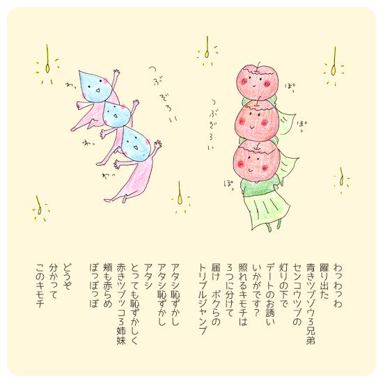 makafushigi-no-tobira1