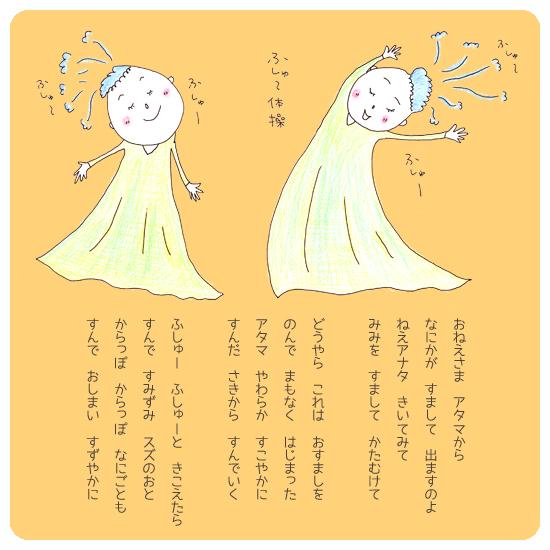 makafushigi-no-tobira4