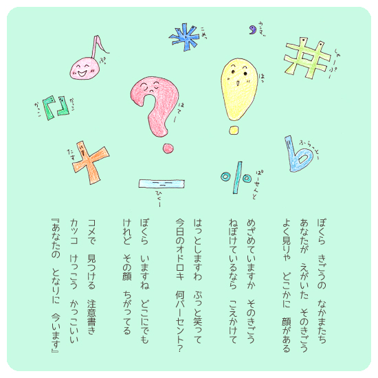 makafushigi-no-tobira5