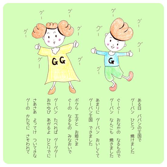 makafushigi-no-tobira6