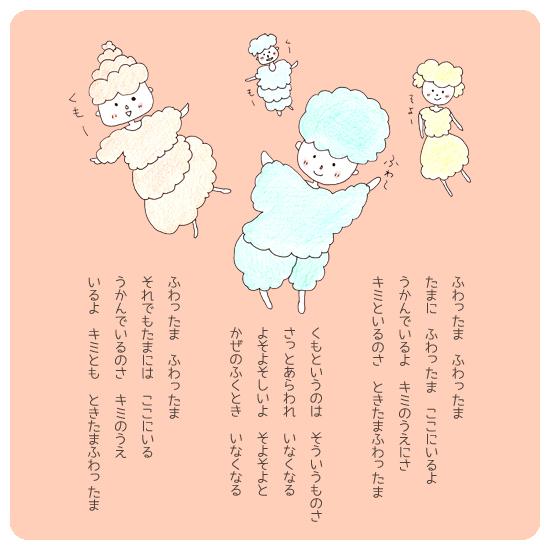 makafushigi-no-tobira9