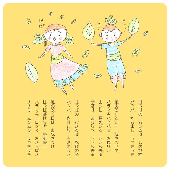 makafushigi-no-tobira10