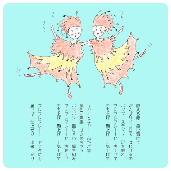 makafushigi-no-tobira12