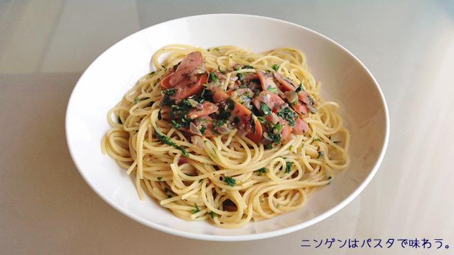 wasabina-pasta