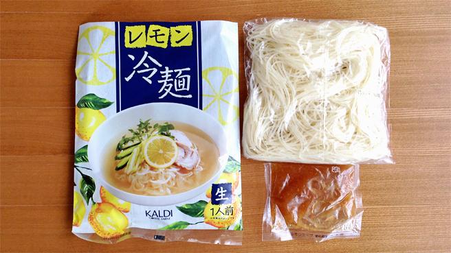 kaldi-lemon-reimen2