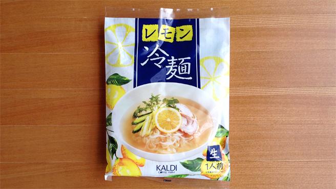 kaldi-lemon-reimen1