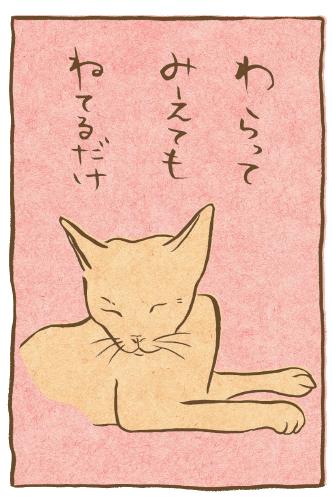 fudeneko-tanabata-5