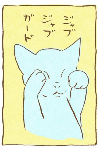 fudeneko-tanabata-4