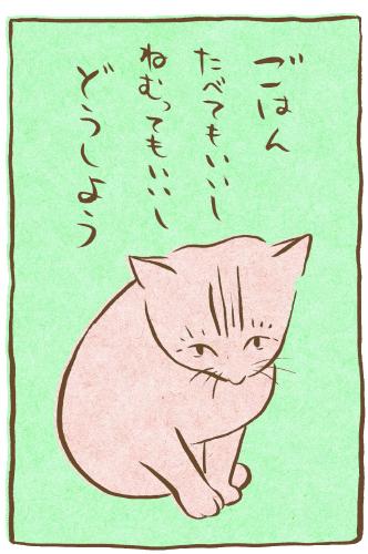 fudeneko-tanabata-3