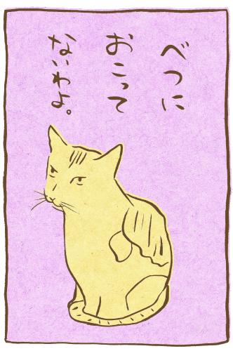 fudeneko-tanabata-2