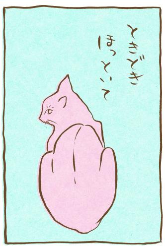 fudeneko-tanabata-8