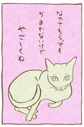 fudeneko-tanabata-7
