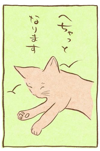 fudeneko-tanabata-15