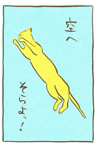 fudeneko-tanabata-14