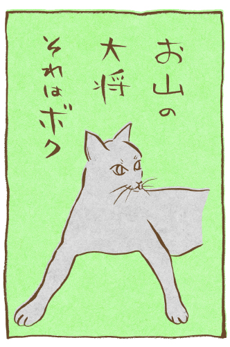 fudeneko-tanabata-20