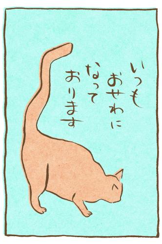 fudeneko-tanabata-19