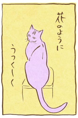 fudeneko-tanabata-18