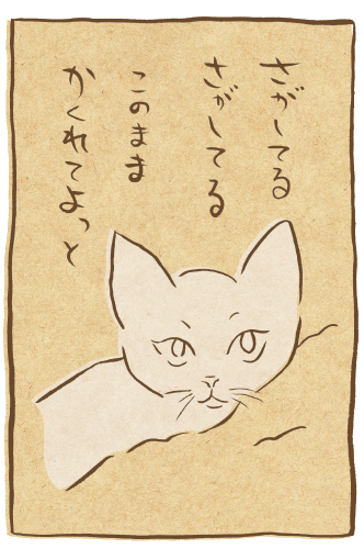 fudeneko-tanabata-17