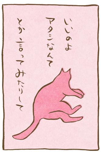 fudeneko-tanabata-16