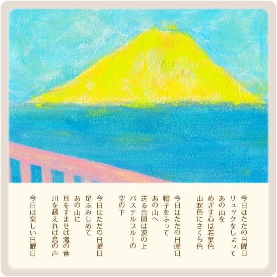 summer-frame-2