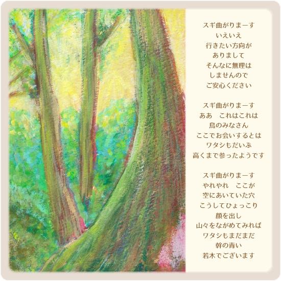 summer-frame-5