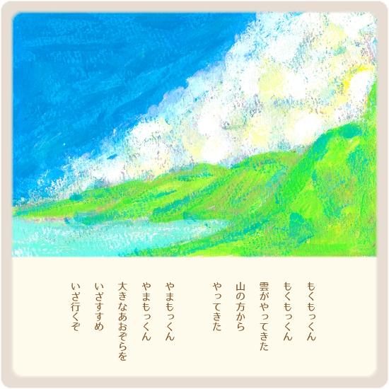 summer-frame-7