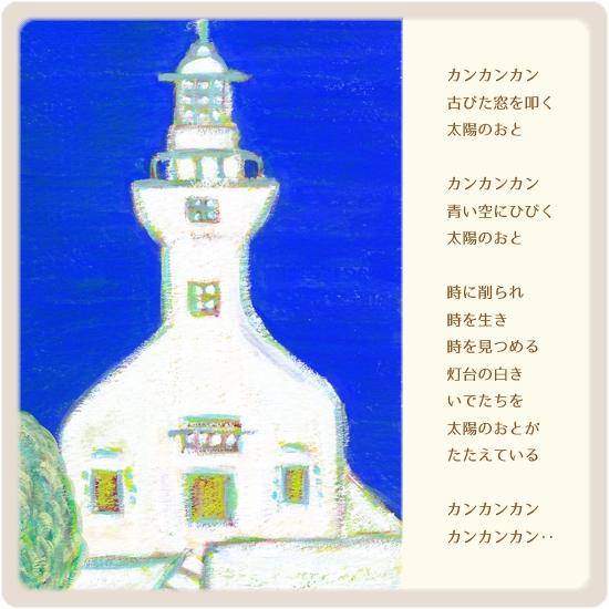 summer-frame-9