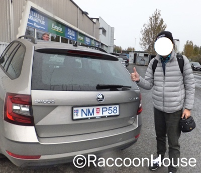 f:id:raccoonhouse:20181107220803p:plain