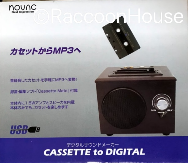 f:id:raccoonhouse:20190714183415p:plain