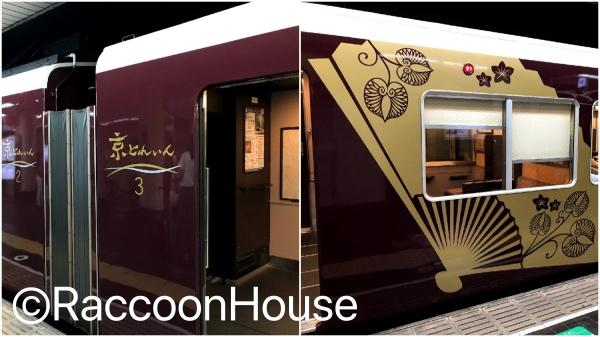 f:id:raccoonhouse:20190817200232p:plain