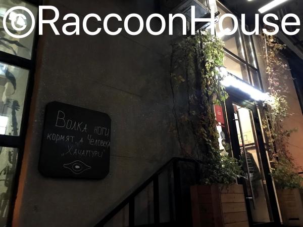f:id:raccoonhouse:20191016200840p:plain