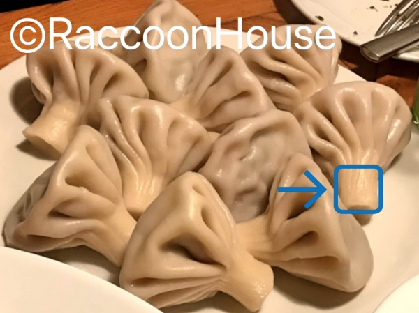 f:id:raccoonhouse:20191115213229p:plain