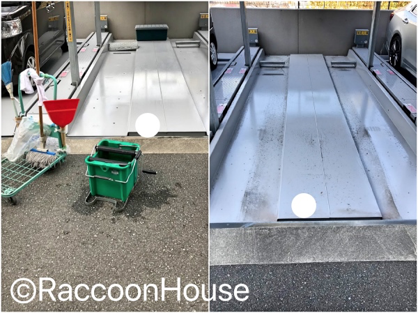 f:id:raccoonhouse:20191220223256p:plain