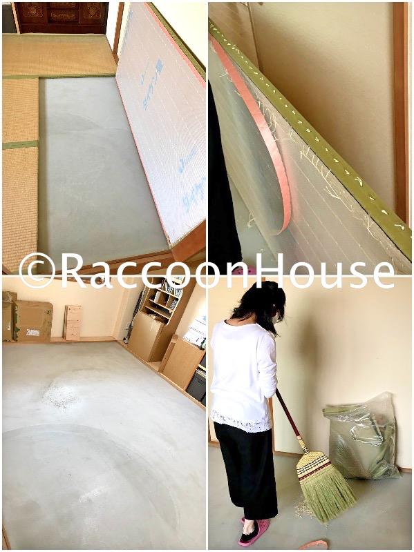 f:id:raccoonhouse:20200504152630p:plain