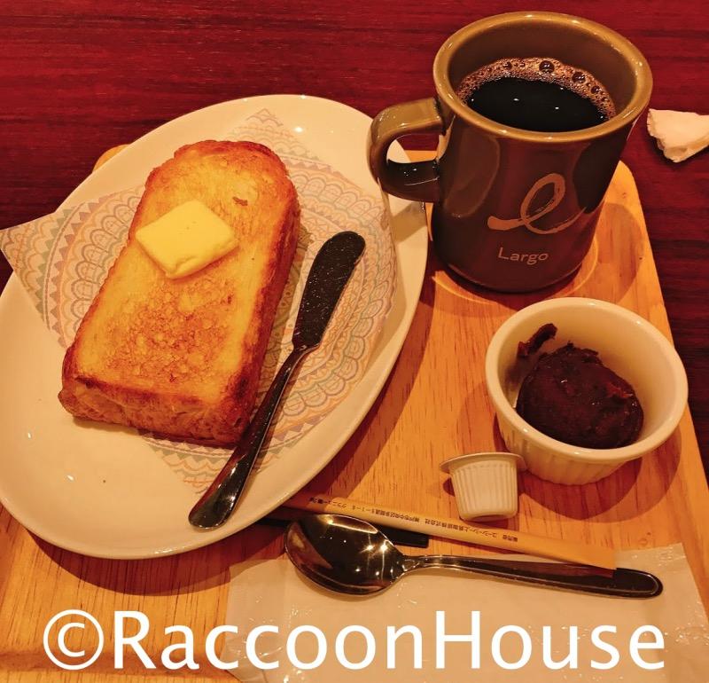f:id:raccoonhouse:20200921190711p:plain