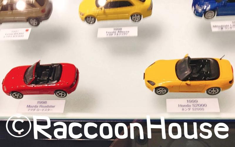 f:id:raccoonhouse:20201116162350p:plain