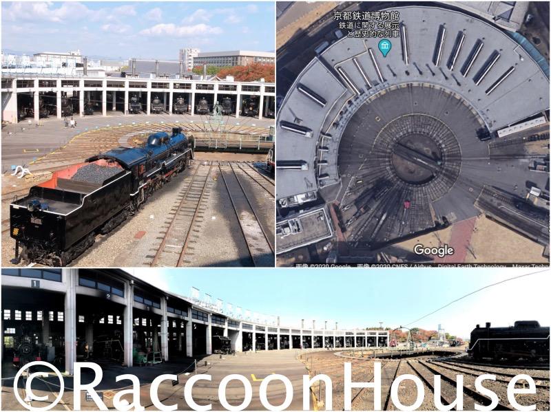 f:id:raccoonhouse:20201126185428p:plain