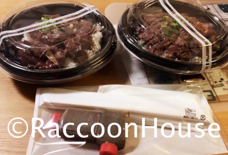f:id:raccoonhouse:20210125195520p:plain