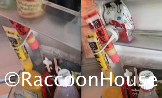 f:id:raccoonhouse:20210409162915p:plain