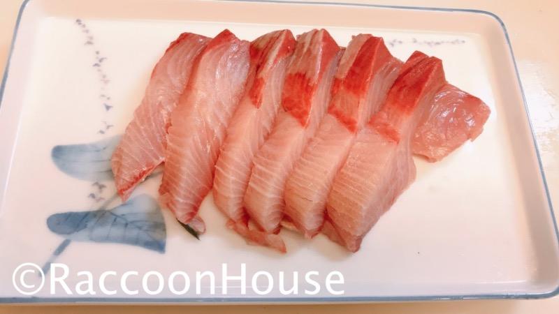 f:id:raccoonhouse:20210416193018p:plain