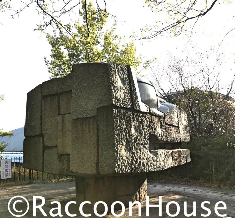 f:id:raccoonhouse:20210420202051p:plain