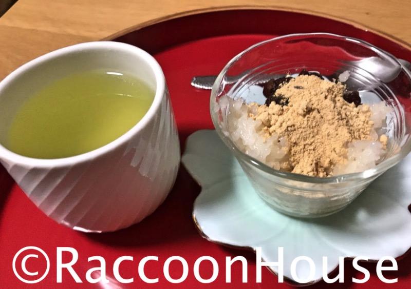 f:id:raccoonhouse:20210501135557p:plain