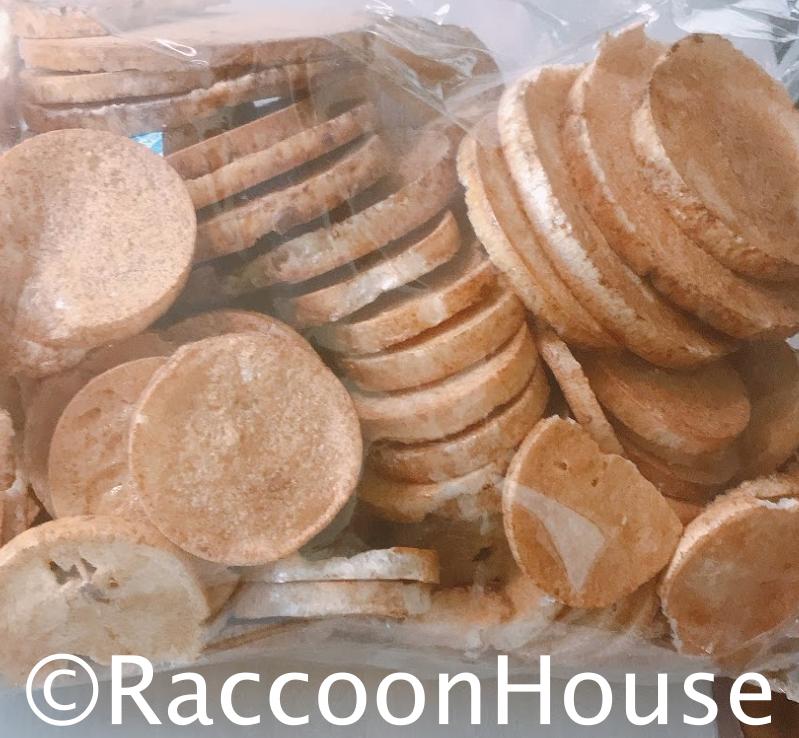 f:id:raccoonhouse:20210505112518p:plain