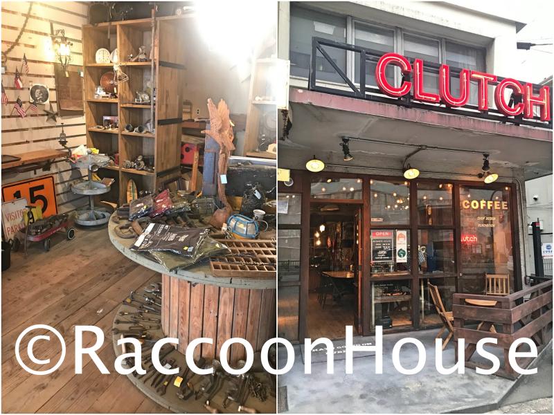 f:id:raccoonhouse:20211019190355p:plain