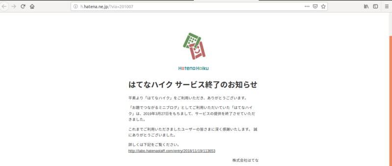 apparently, hatena ended their micro-blogging service on both versions (jp and international). w