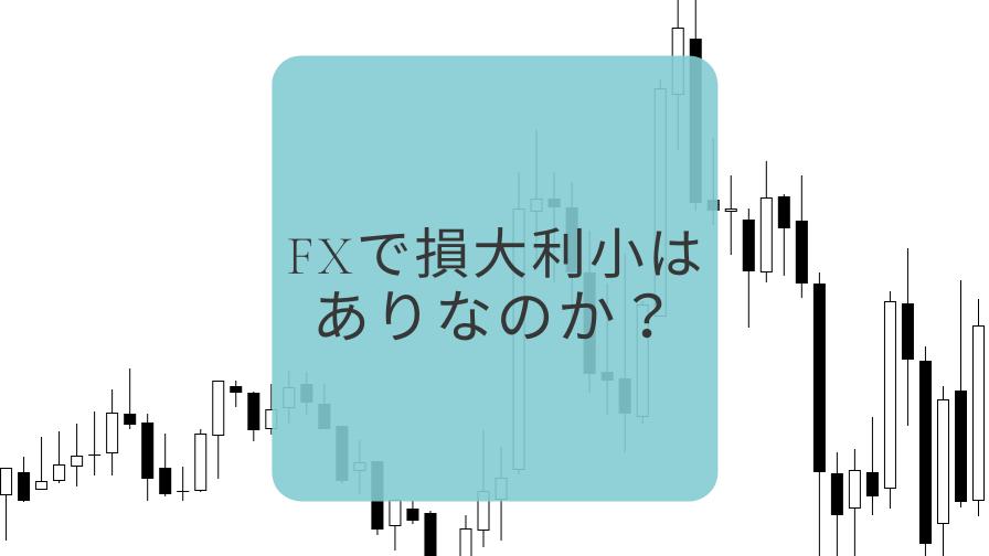 f:id:rachica:20210526004421p:plain