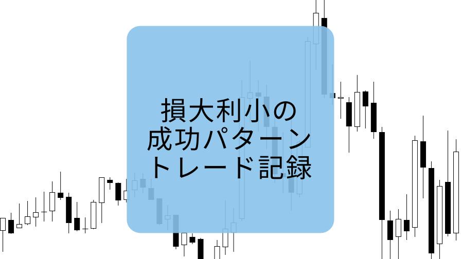 f:id:rachica:20211008025131p:plain